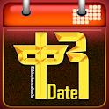 Ethiopian Calendar 'KEN' icon