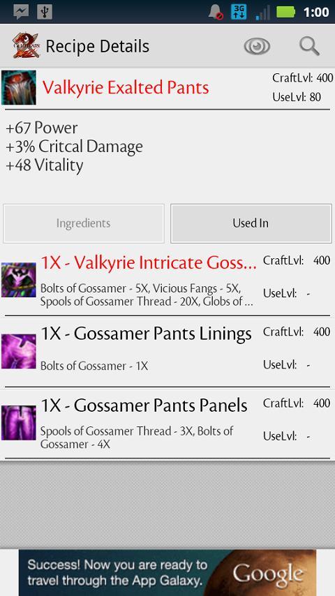 Guild Wars 2: Crafting DB Free - screenshot