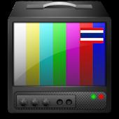 Thai TV 4G