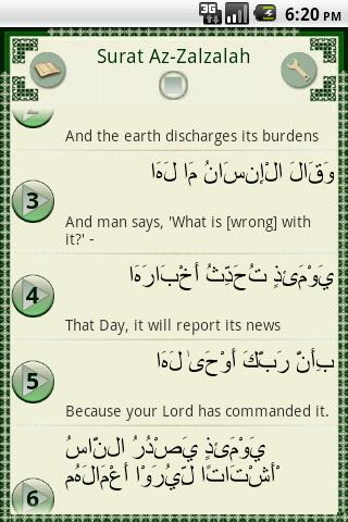 Surah rahman translation in english pdf