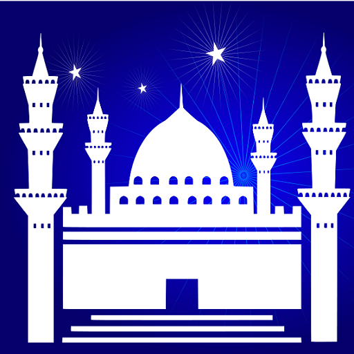 Islam Podcasts Free