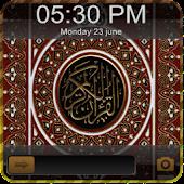 Quran 'E' Pak Go Locker EX
