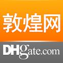 敦煌网商户版 icon