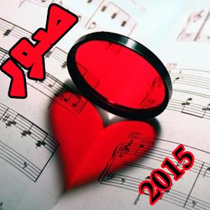 صور رومانسية حب و غرام 2015