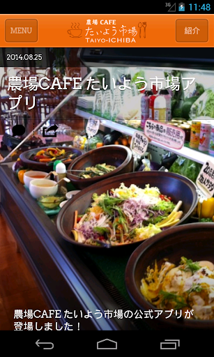 農場Cafe