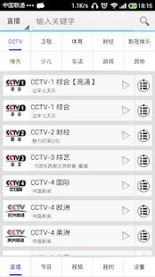 電視連續劇android app | 資訊下載