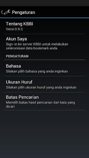【免費書籍App】Kamus Besar Bahasa Indonesia-APP點子