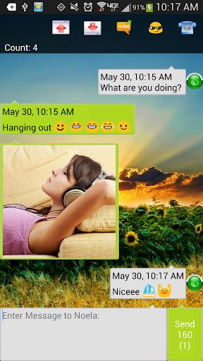 秘密 Shady SMS 4.0 PAYG