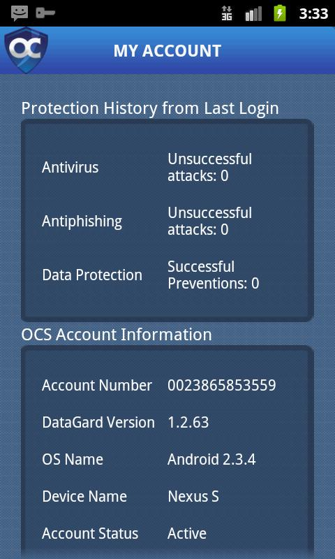DataGard VPN + AV - screenshot
