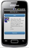 Screenshot of BD Smart News