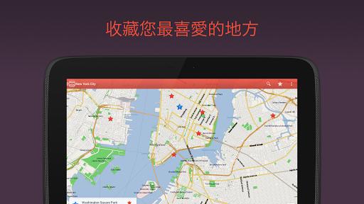 玩旅遊App|City Maps 2Go 離線地圖 和旅遊指南免費|APP試玩