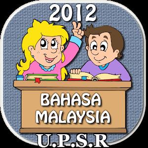Apk game  UPSR BM 2012   free download