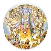Bhagavath Geetha in Tamil