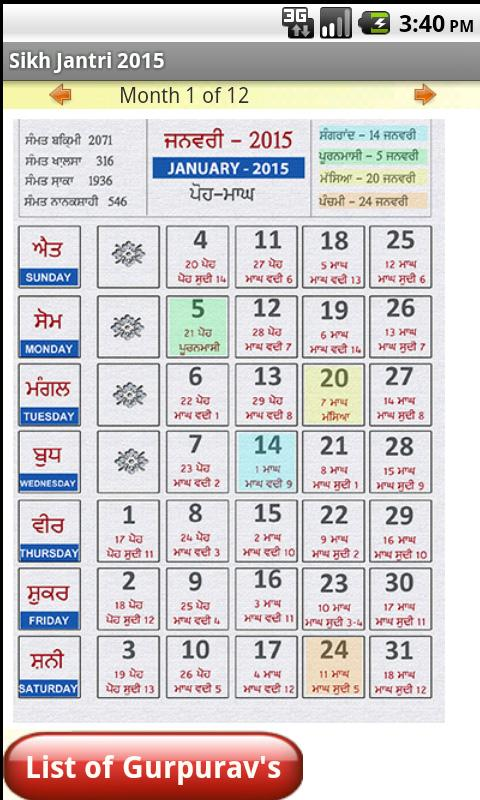 NanakShahi Calendar-Jantri2015 - Android Apps on Google Play
