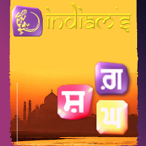 Indiams for PC and MAC