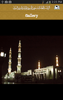 Screenshot of Al Haramain