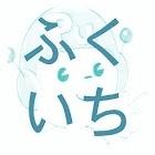 ふくいちビューワー icon