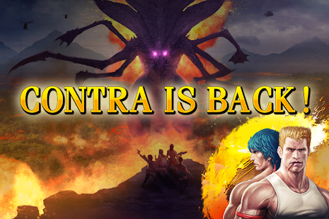 Contra: Evolution - screenshot thumbnail