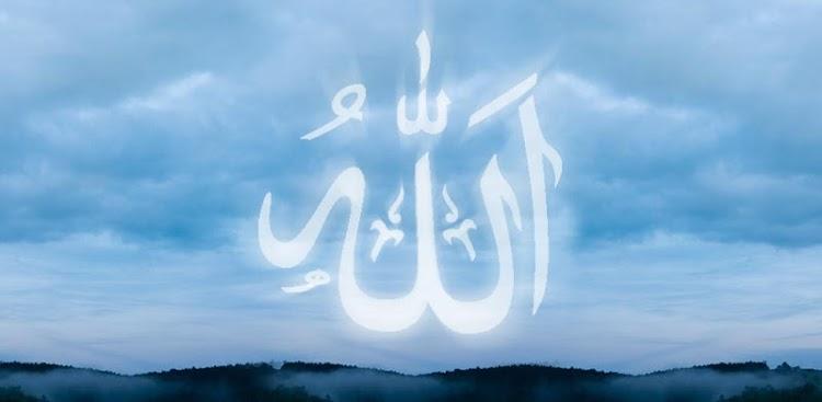 Allah fond d écran animés