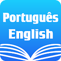Portuguese English Dictionary icon