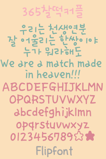 Download 365PastelCouples™ Flipfont Apk 1 0,com monotype android