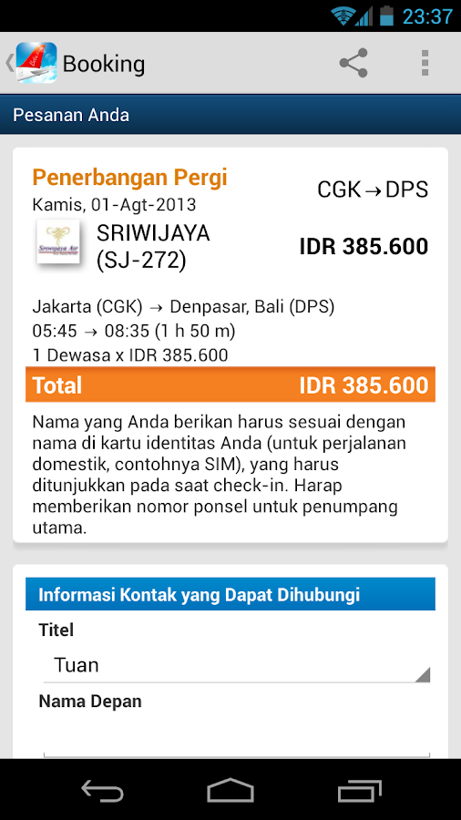 Indonesia Flight - screenshot