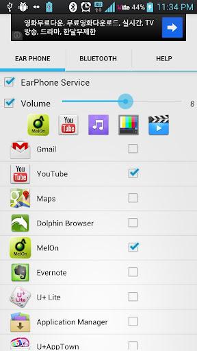 EarSmart Auto Earphone
