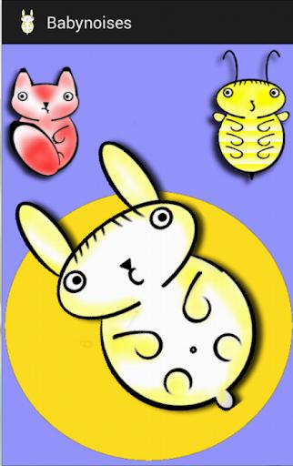 【免費生活App】Baby Noises-APP點子