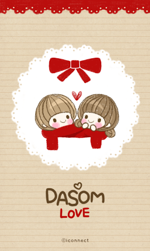 dasom love go sms theme