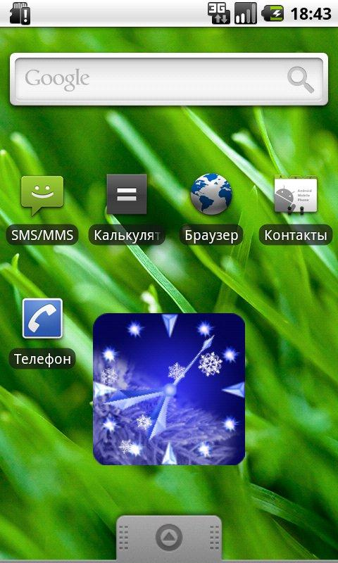Snow Clock- screenshot