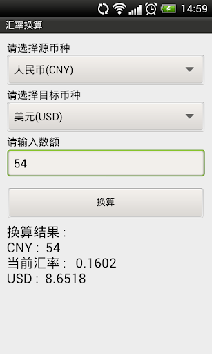 XE Currency Converter - Live Rates