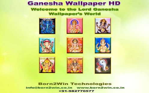 Ganesha Wallpapers HD- screenshot thumbnail