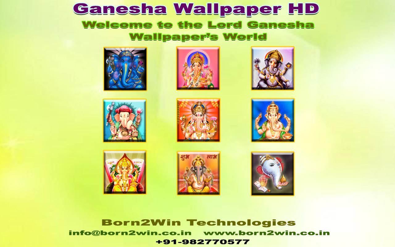 Ganesha Wallpapers HD- screenshot