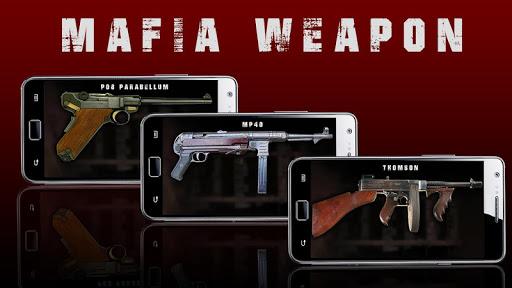 マフィア武器シミュレータ