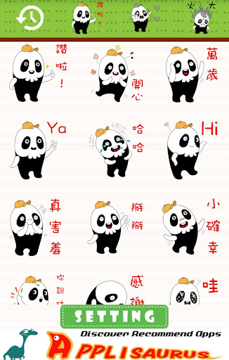 ONLINE免費貼圖☆日本好笑&可愛貼圖 骷髏郎 中文版