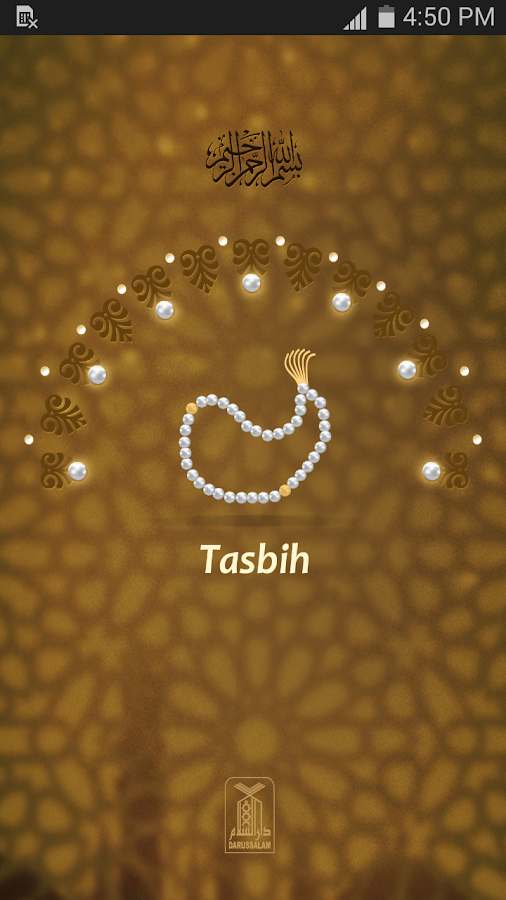 Tasbeeh-Praise Counter- screenshot