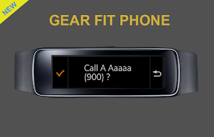 Screenshot of Gear Fit Phone