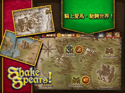 玩動作App|LINE ShakeSpears!免費|APP試玩