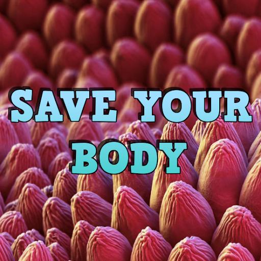 あなたの体を保存します