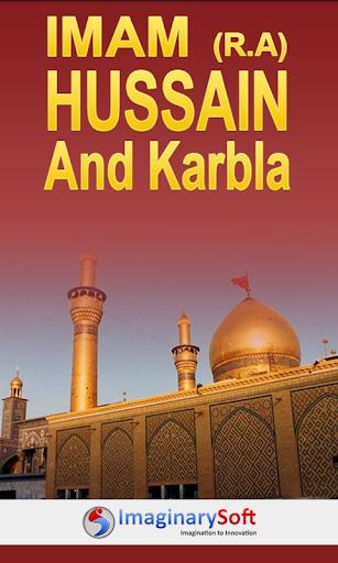 Imam Hussain RA Karbla