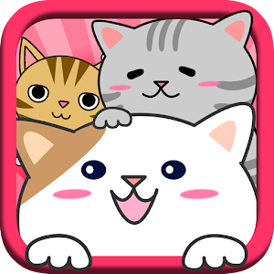 Free Apk android  ねこ育成ゲーム『にゃんとも』 1.6  free updated on