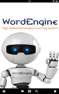 WordEngine- screenshot thumbnail