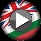 Offline Translator: Bulgarian Offline Translate icon