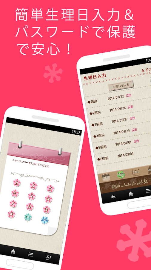 Girls Calendar ・・Period&Weight- screenshot