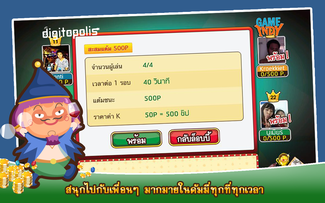 Dummy - Casino Thai - screenshot