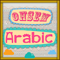 OHSEM Arabic icon