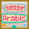 OHSEM Arabic
