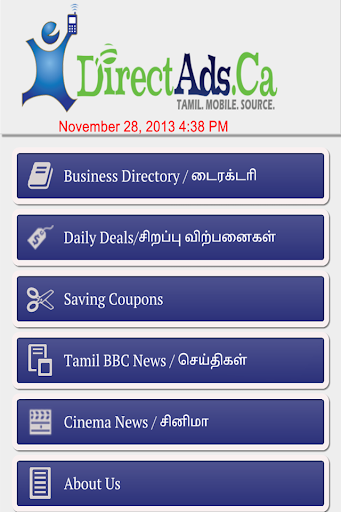 Tamil DirectAds