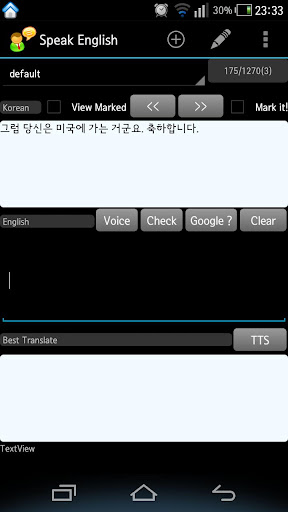 Translate Korean Speak English