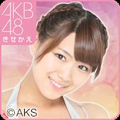 AKB48きせかえ(公式)山内鈴蘭-GL-